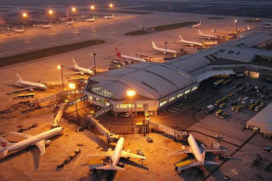 Airport Beijing cina