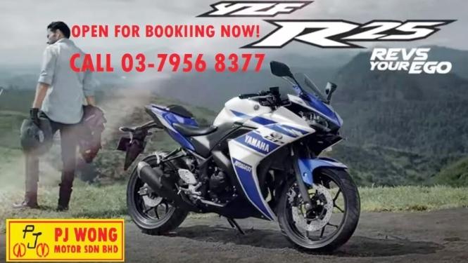 Yamaha R25 Siap digelontorkan Ke Malaysia